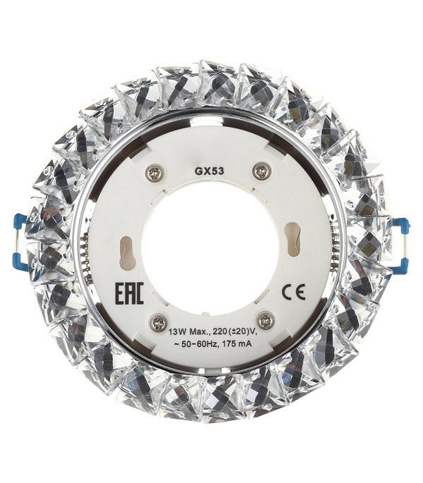 Светильник встраиваемый круглый хрусталь для GX53 IP20 220В цены