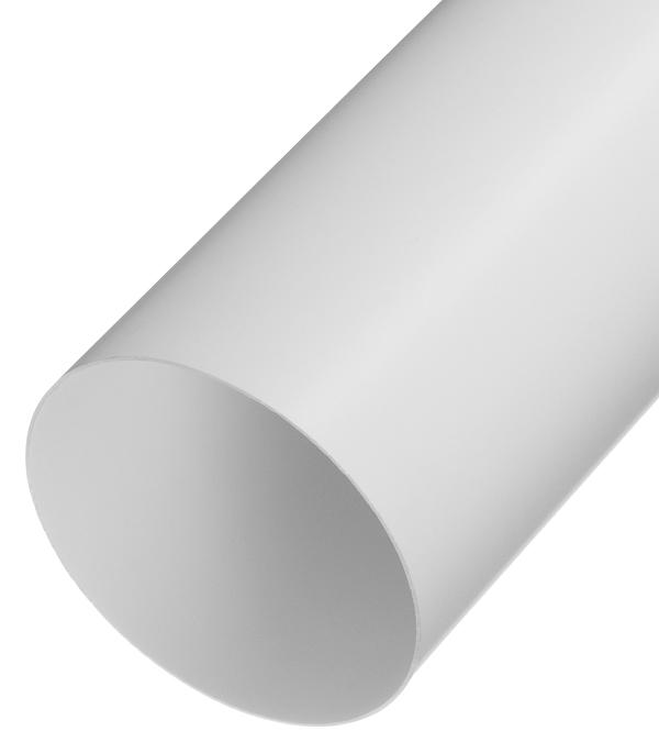 Воздуховод ERA круглый пластиковый d100 мм 1,5 м воздуховод pro tex pvc500130 пвх