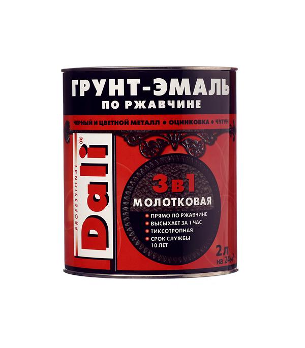 Грунт-эмаль по ржавчине Dali молотковая коричневая 3в1 2 л