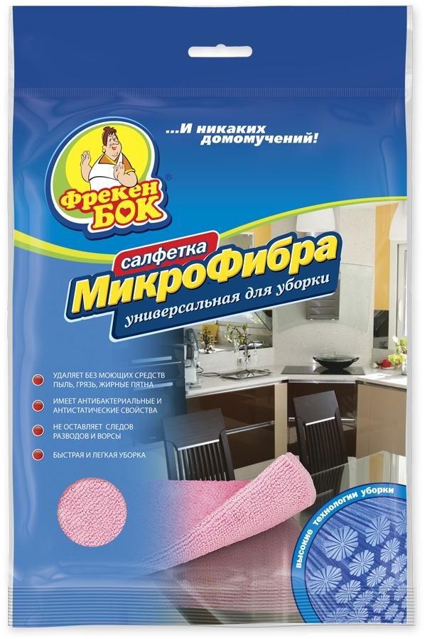 Салфетка универсальная Фрекен Бок микрофибра 30х30 см цена
