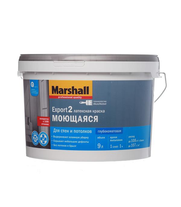 Краска водно-дисперсионная интерьерная Marshall Export 2 основа BC 9 л цена 2017