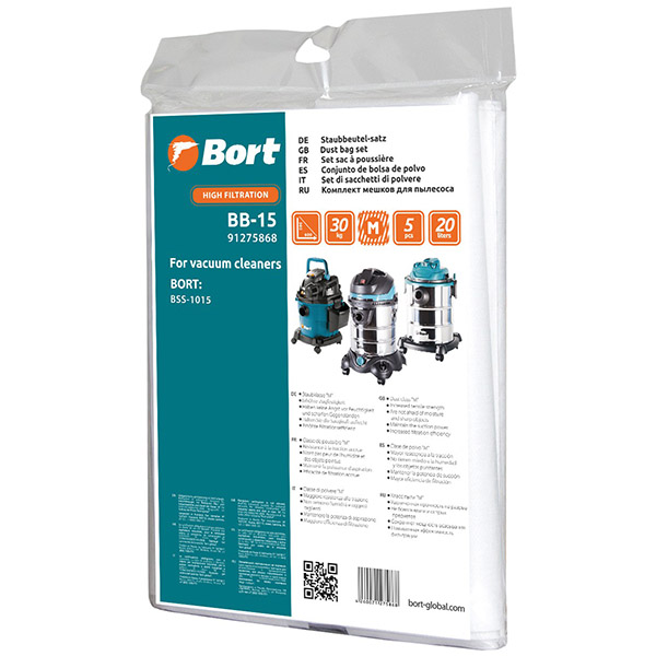 Мешок для пылесоса Bort BB-15 для Bort BSS-1015 (5 шт) lowell lw 05631