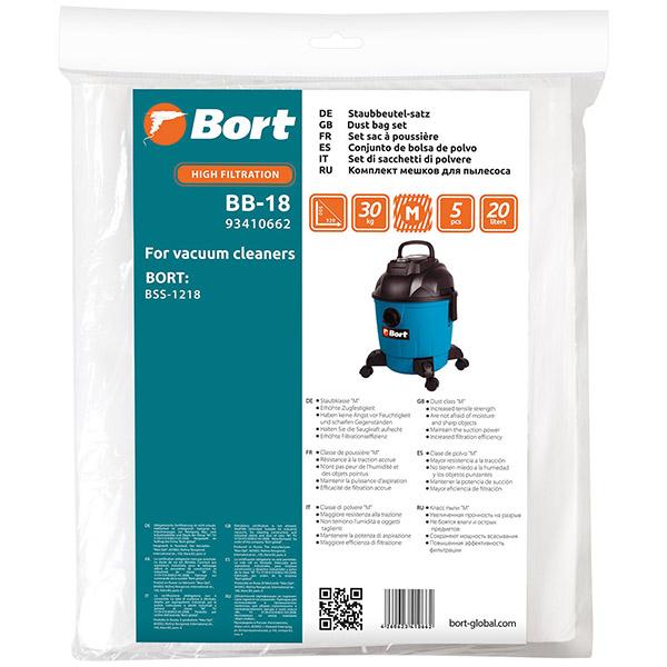 Мешок для пылесоса Bort (93410662) 20 л к модели BSS-1218 синтетическая ткань (5 шт.)