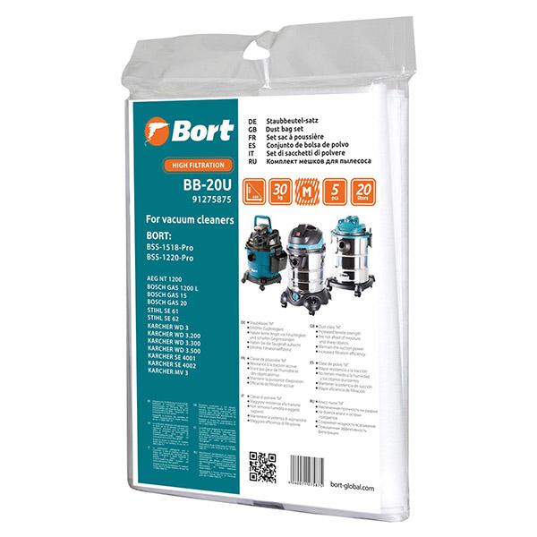 Мешок для пылесоса Bort 20 л к модели BSS-1220-Pro синтетическая ткань (5 шт.)