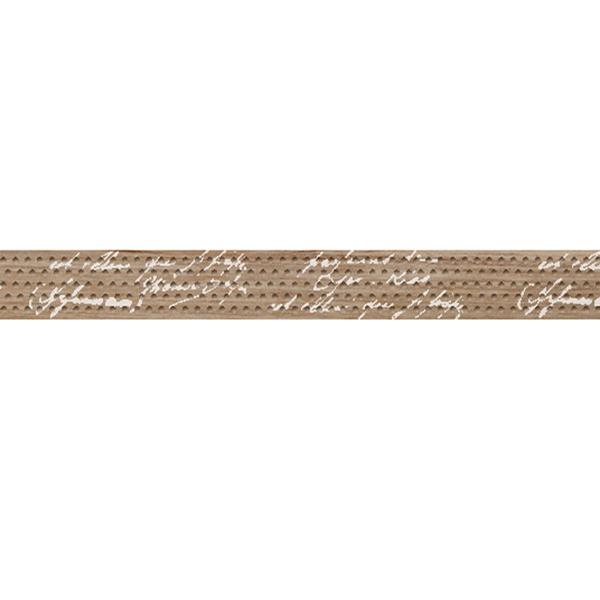 Плитка бордюр Нефрит-Керамика Парфюм темно-бежевая 400x30x8 мм