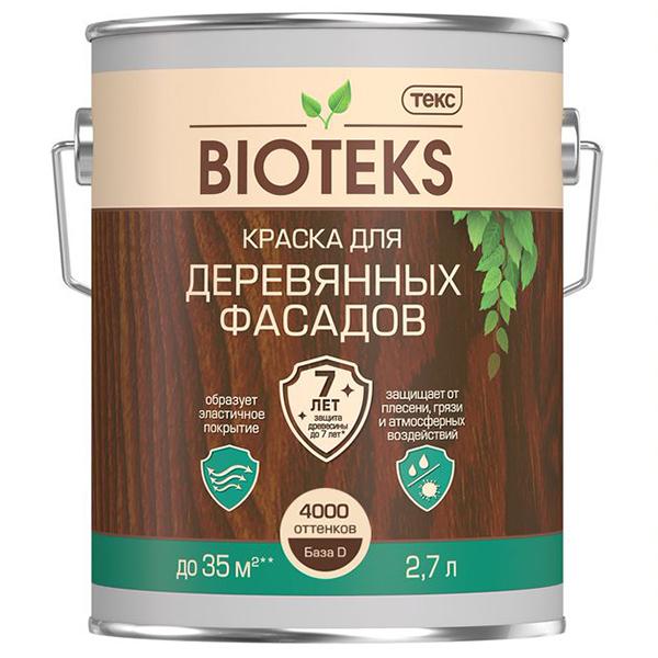 цена на Краска фасадная алкидная по дереву Текс Bioteks основа D 2,7 л