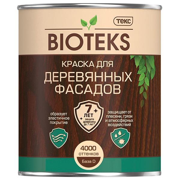 цена на Краска фасадная алкидная по дереву Текс Bioteks основа D 9 л