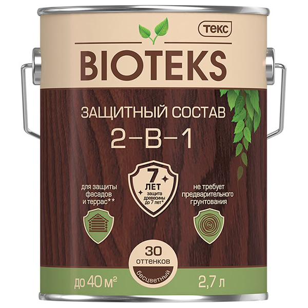 цена на Антисептик Биотекс Bioteks 2-в-1 декоративный для дерева бесцветный 2,7 л