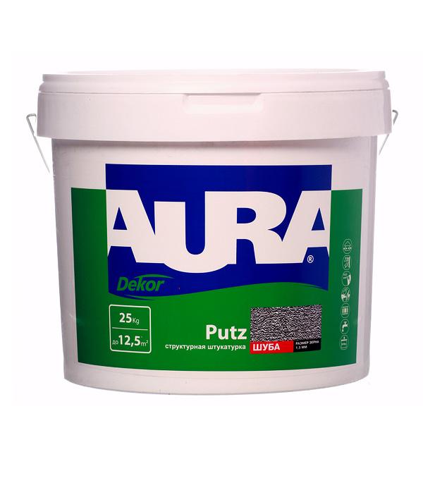 Фото - Структурная штукатурка Aura Putz шуба фракция 1.5 мм 25 кг штукатурка декор aura putz decor 25 кг короед 3 0 мм арт 12598