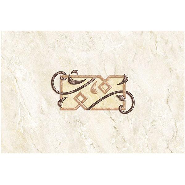 цена на Плитка декор Нефрит-Керамика Саяны бежевая 200x300x7 мм