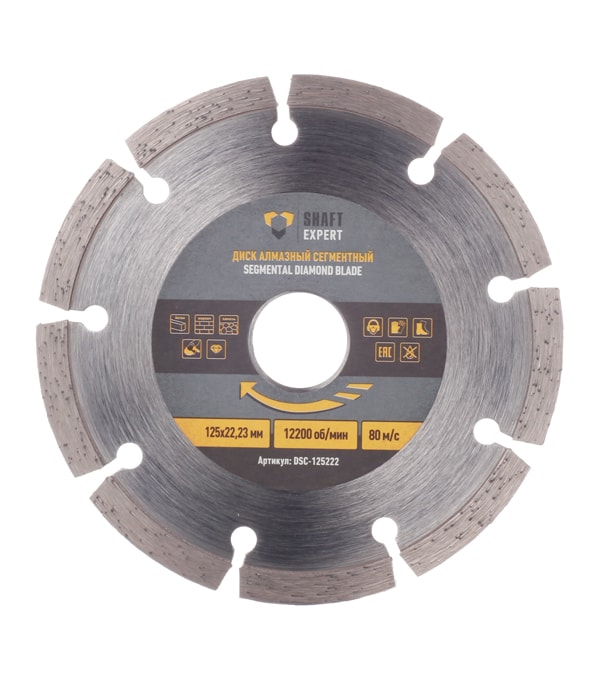 Диск алмазный Shaft / KM сегментный по бетону  125х22.2 мм диск алмазный сегментный по бетону 150х22 2 мм shaft