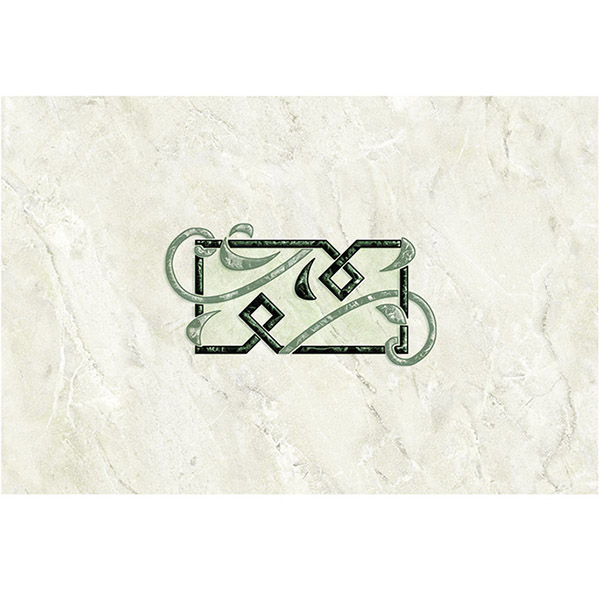 цена на Плитка декор Нефрит-Керамика Саяны зеленая 200x300x7 мм