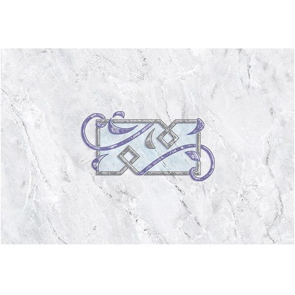 цена на Плитка декор Нефрит-Керамика Саяны голубая 200x300x7 мм