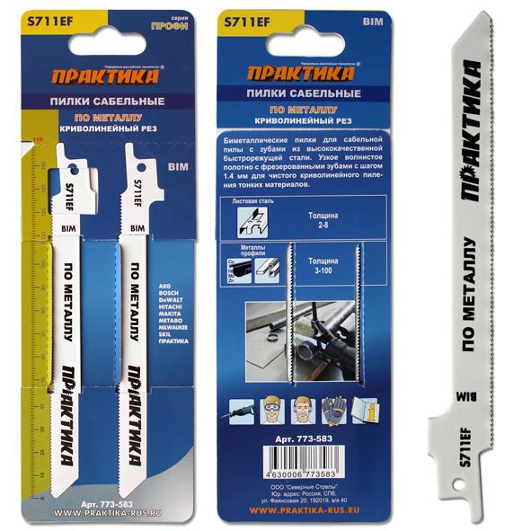 Пилки для лезвийной пилы по металлу Практика S711EF BIM 150 мм шаг зуба 1,4 мм (2 шт.)