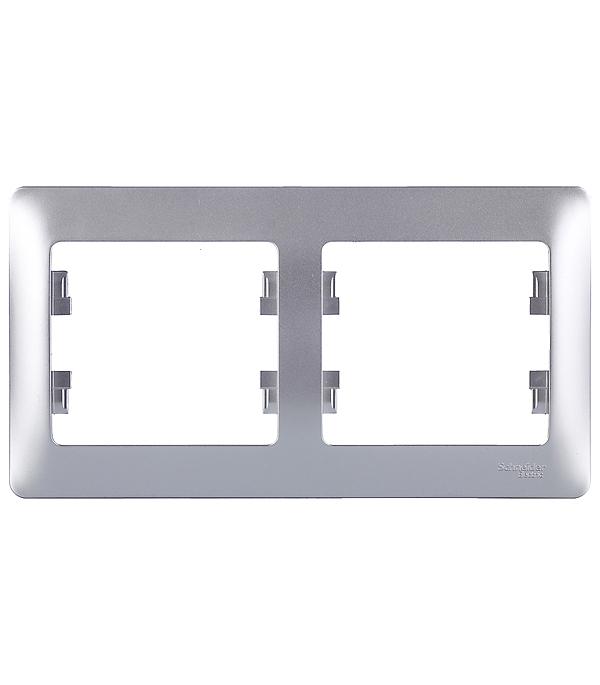 Рамка двухместная горизонтальная Schneider Electric Glossa алюминий рамка двухместная schneider electric m trend белая