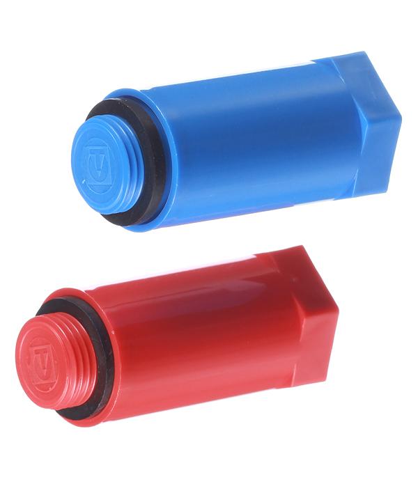 Купить Заглушки полипропиленовые 1/2 (красная + синяя) Valtec