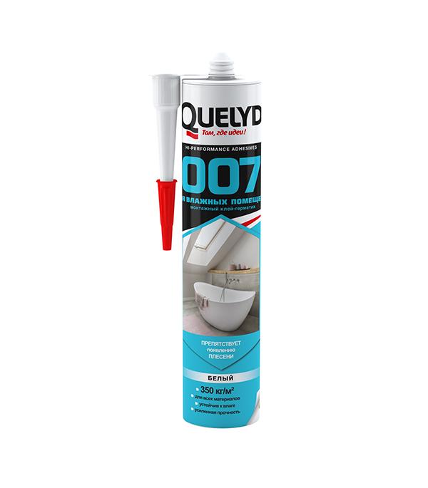 Клей-герметик Quelyd 007 для влажных помещений белый 450 г