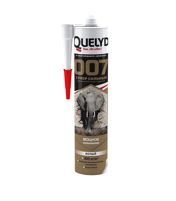 Клей-герметик Quelyd 007 супер сильный белый 460 г