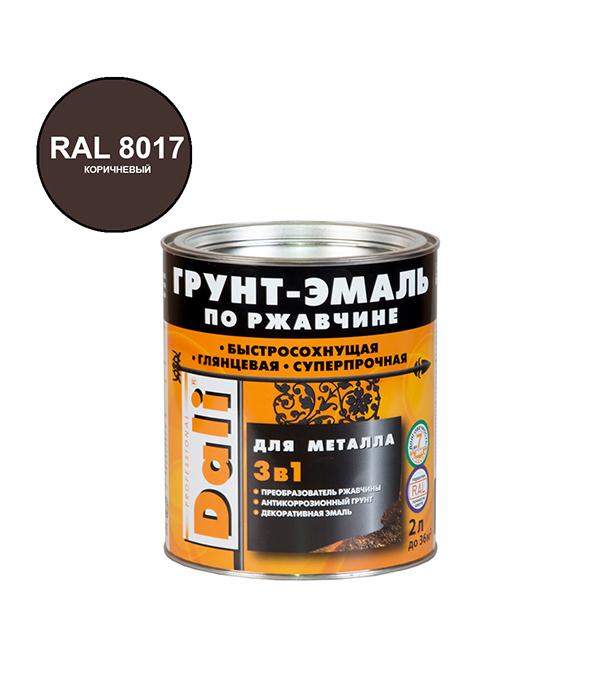 Грунт-эмаль по ржавчине Dali гладкая коричневая RAL 8017 3в1 2 л