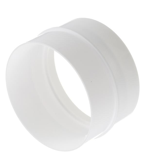 Соединитель для круглых воздуховодов ERA пластиковый d100 мм