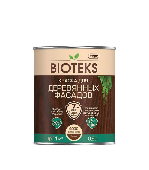 цена на Краска фасадная алкидная по дереву Текс Bioteks белая основа А 0,9 л