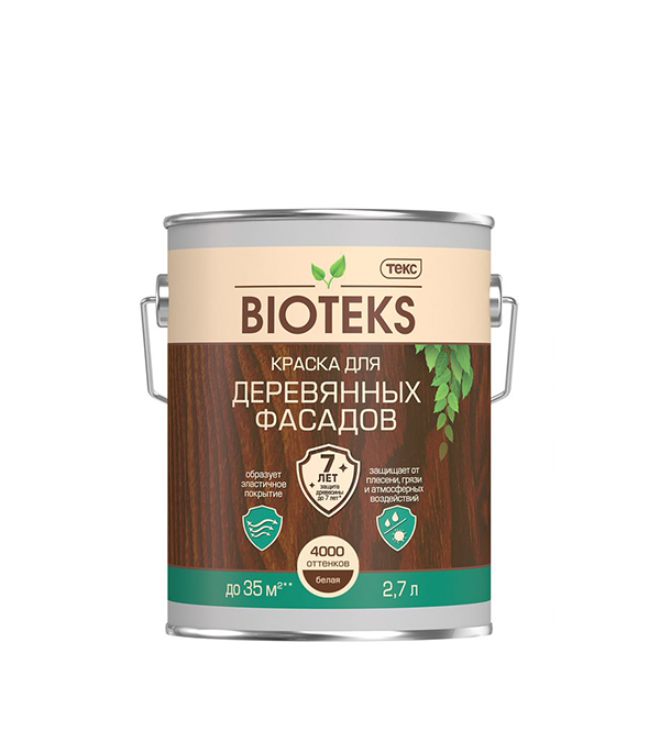 цена на Краска фасадная алкидная по дереву Текс Bioteks белая основа А 2,7 л