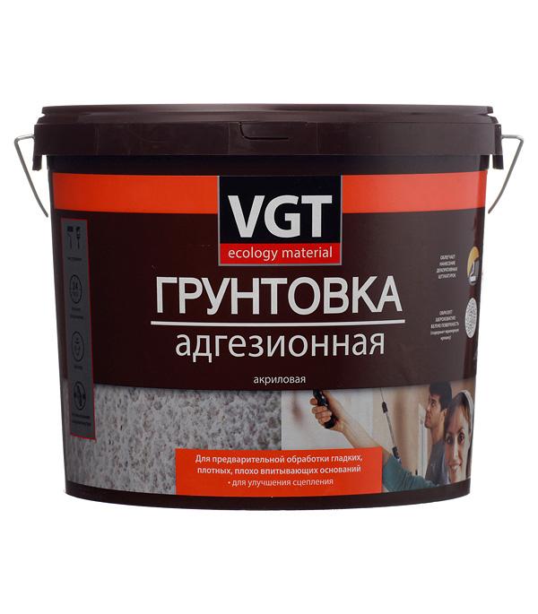 Грунт адгезионный VGT 8 кг для декоративных и фактурных красок грунт концентрат vgt водостоп акрил 1 кг