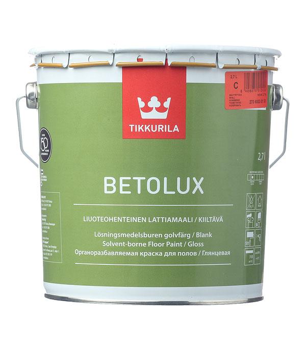 Краска Tikkurila Betolux для пола глянцевая основа С 2,7 л