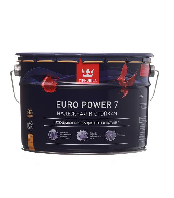 Краска водно-дисперсионная Tikkurila Euro Power 7 моющаяся основа C 9 л