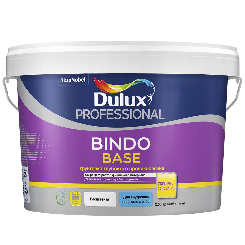 Грунт Dulux Bindo Base концентрат 2,5 л грунт bindo base dulux водно дисперсионный 10 л
