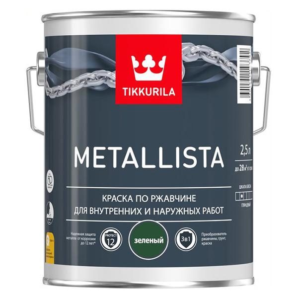 Краска по ржавчине Tikkurila Metallista зеленая глянцевая