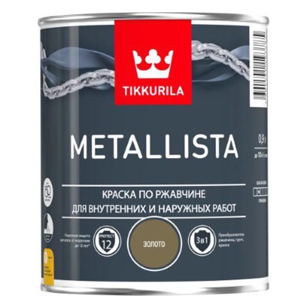 Краска по ржавчине Tikkurila Metallista золотистая глянцевая