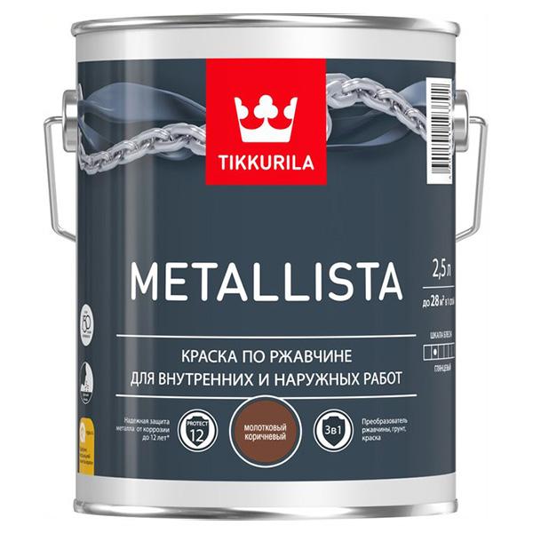 Краска по ржавчине Tikkurila Metallista молотковая коричневая