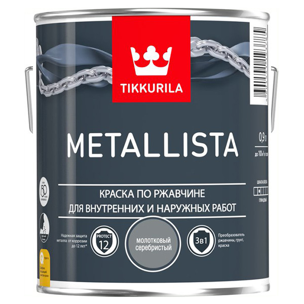 Краска по ржавчине Tikkurila Metallista молотковая серебристая