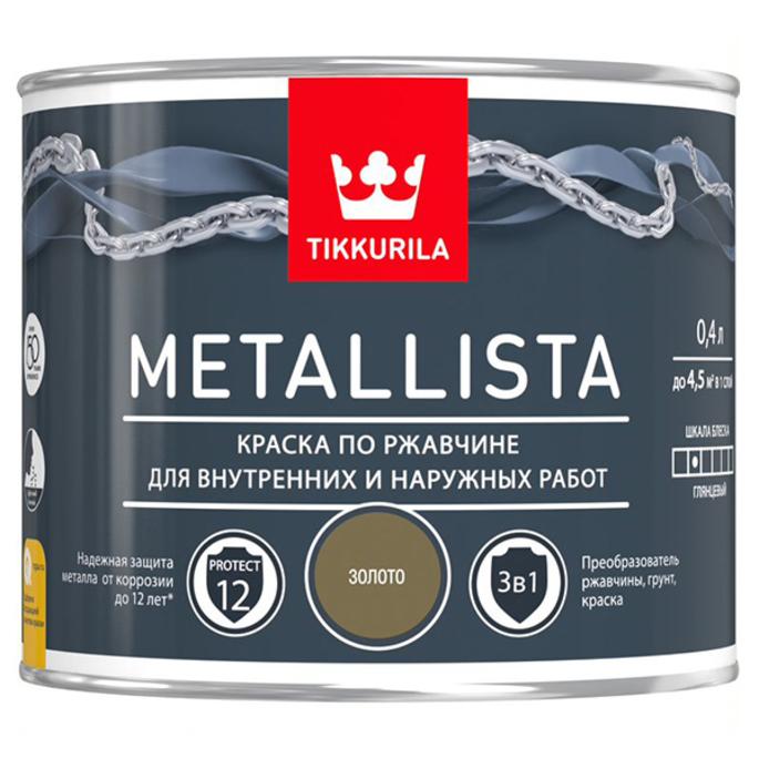 Краска по ржавчине METALLISTA золотистая гл 0,4л