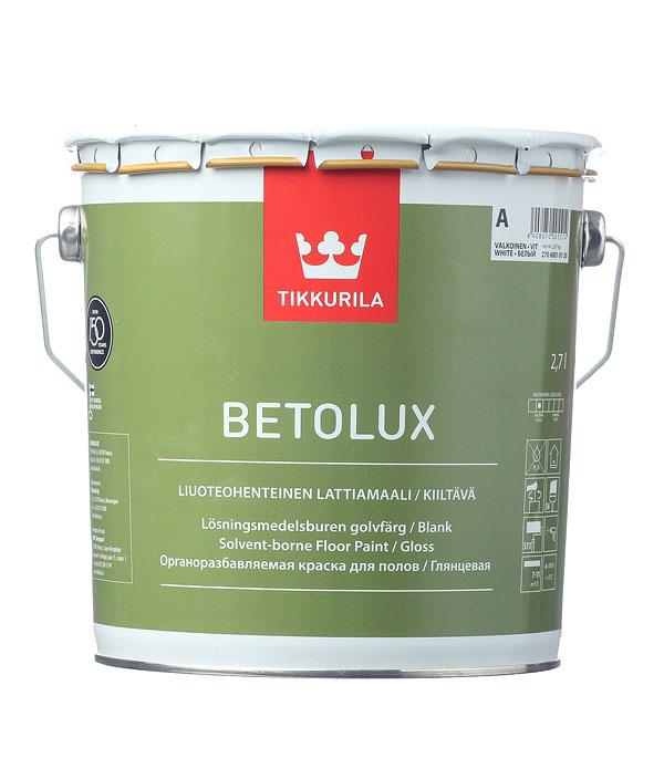Краска Tikkurila Betolux для пола белая глянцевая основа А 2,7 л краска для пола tikkurila betolux бетолюкс глянцевая база с 9л