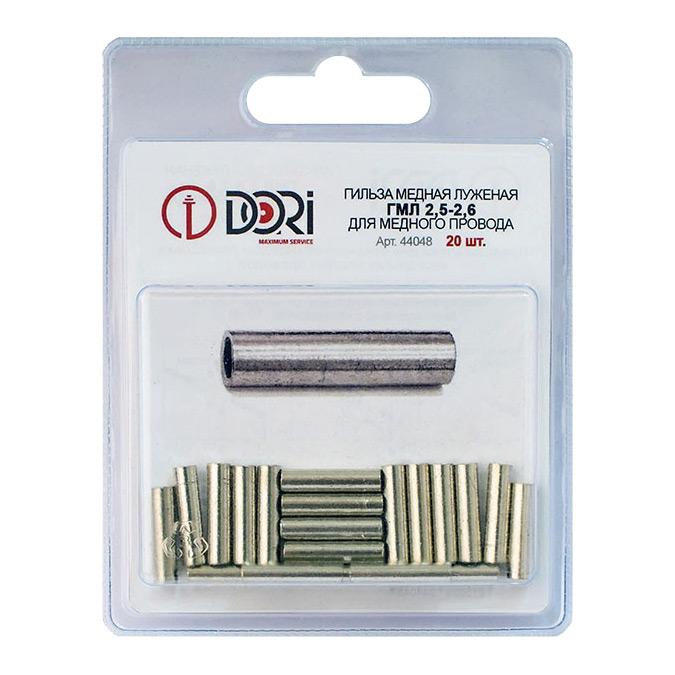 Гильза кабельная медная луженая DORI ГМЛ d2,6 мм 2,5 кв. мм (20 шт.)