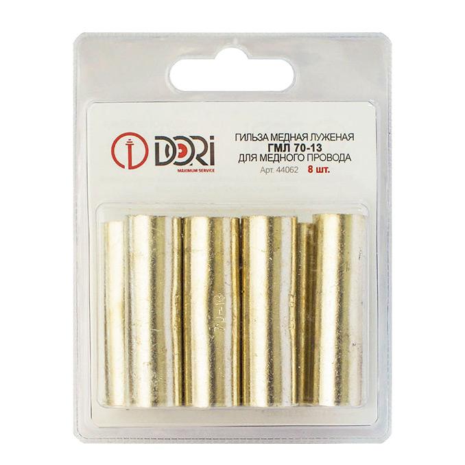 Гильза кабельная медная луженая DORI ГМЛ d13 мм 70 кв. мм (8 шт.) фото