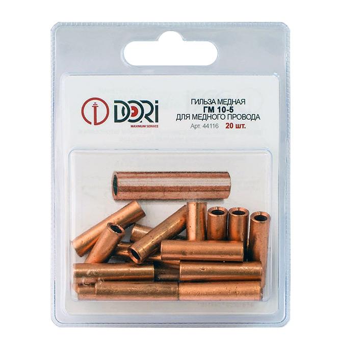 Гильза кабельная медная DORI ГМ 10-5 d5 мм 10 кв. мм (20 шт.)