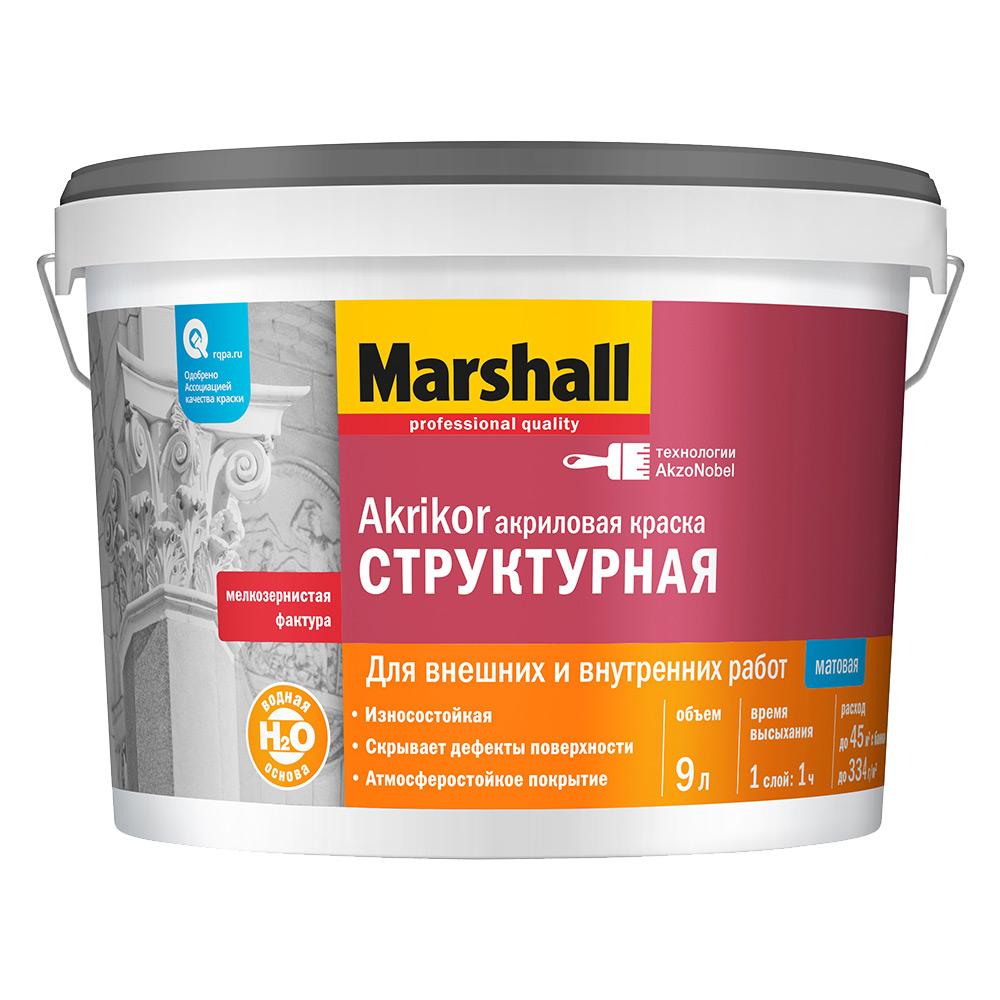 Краска водно-дисперсионная фасадная Marshal Akrikor структурная основа BW 9 л