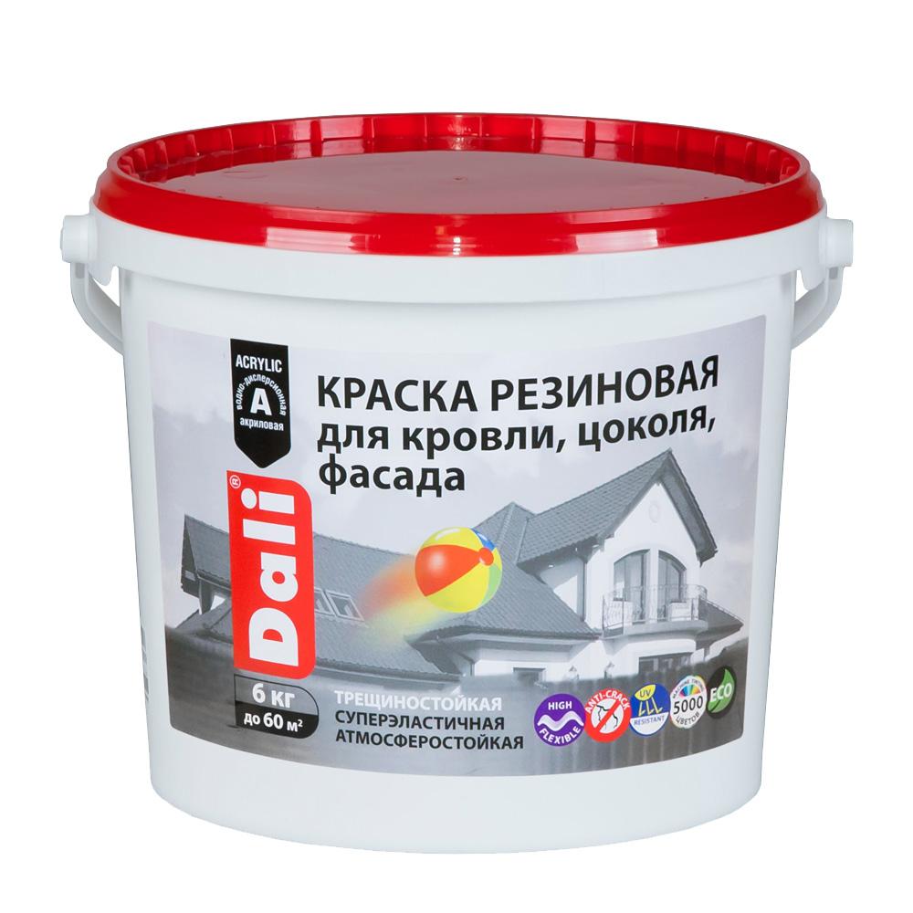 Краска водно-дисперсионная фасадная Dali резиновая красно-коричневый 6 кг фото