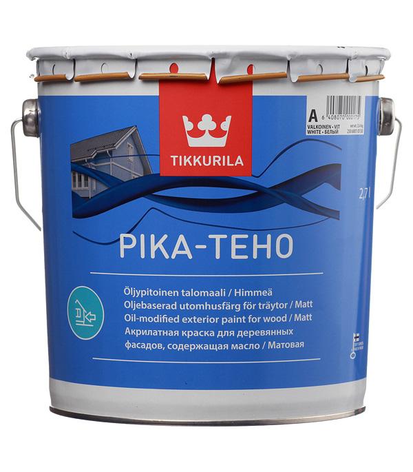 цена на Краска водно-дисперсионная для деревянных фасадов Tikkurila Pika-Teho белая основа А 2,7 л