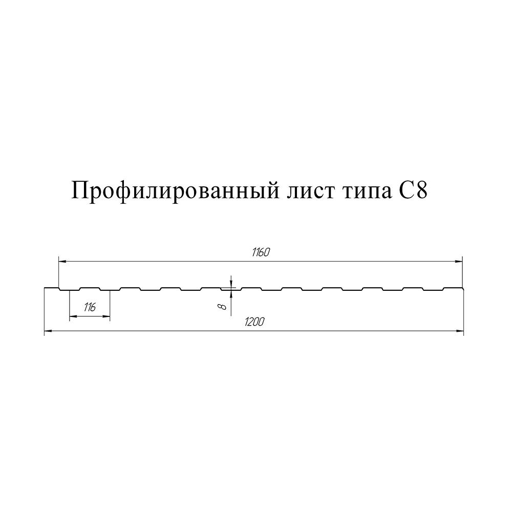 Профнастил С8 1,2х2 м 0,45 мм cлоновая кость RAL 1015 фото