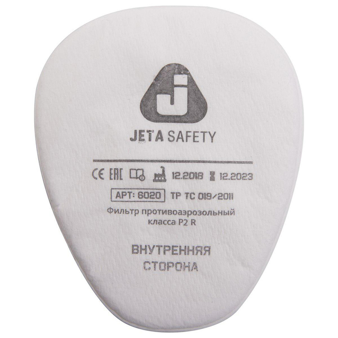 Фото «Предфильтр для полумаски JETA SAFETY 6020 FFP2 (2 шт.)» в Санкт-Петербурге