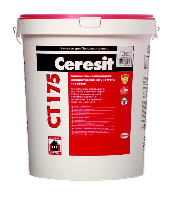 Штукатурка силикатно-силиконовая Ceresit CT 175 короед фракция 2 мм 25 кг стоимость