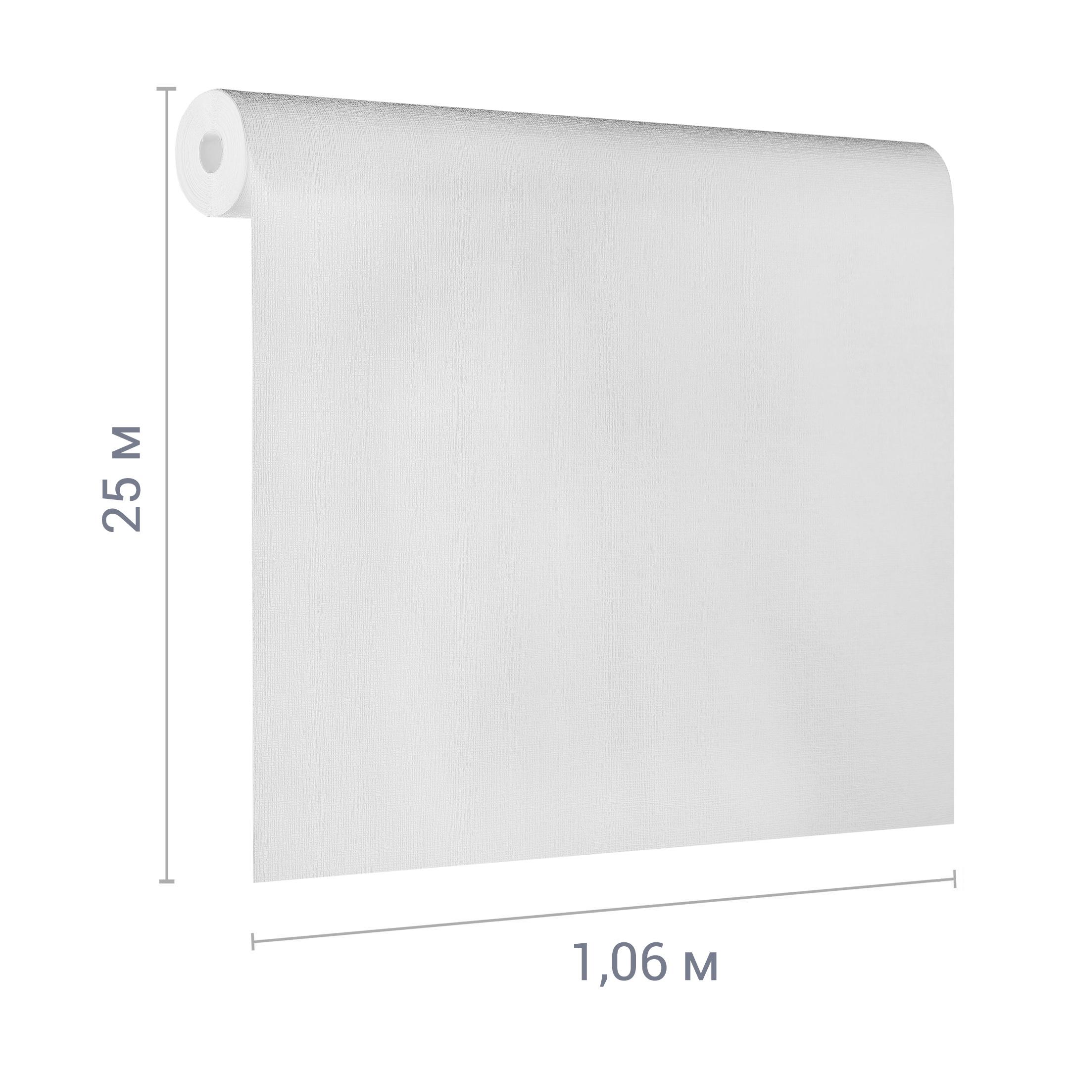 Обои под покраску виниловые на флизелиновой основе фактурные Ateliero 2519 (106х25 м) плотность 113 г/кв.м.