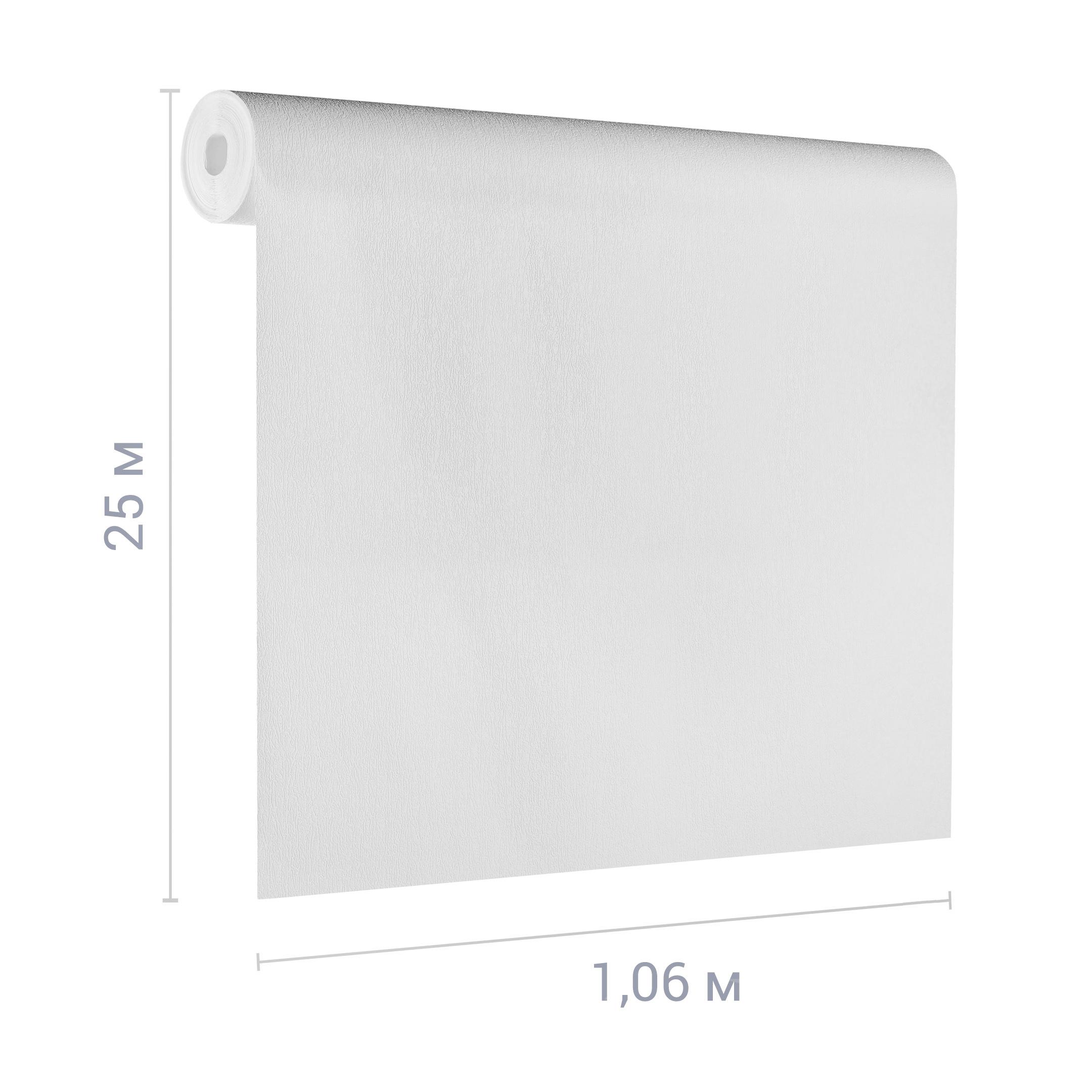 Обои под покраску виниловые на флизелиновой основе фактурные Ateliero 2521 (106х25 м) плотность 110 г/кв.м.