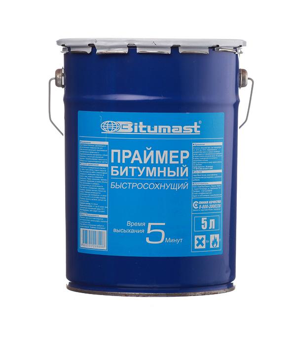 Праймер битумный быстросохнущий Bitumast 4 кг/5 л мастика для гибкой черепицы фиксер технониколь 23 3 6 кг 3 л