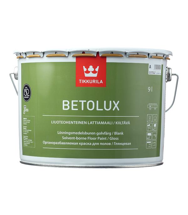 Краска Tikkurila Betolux для пола белая глянцевая основа А 9 л краска для пола tikkurila betolux бетолюкс глянцевая база с 9л