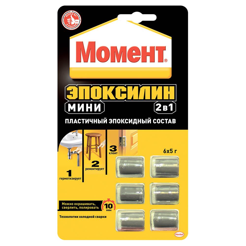 цена на Клей Момент Эпоксилин Мини 2 в 1 30 г